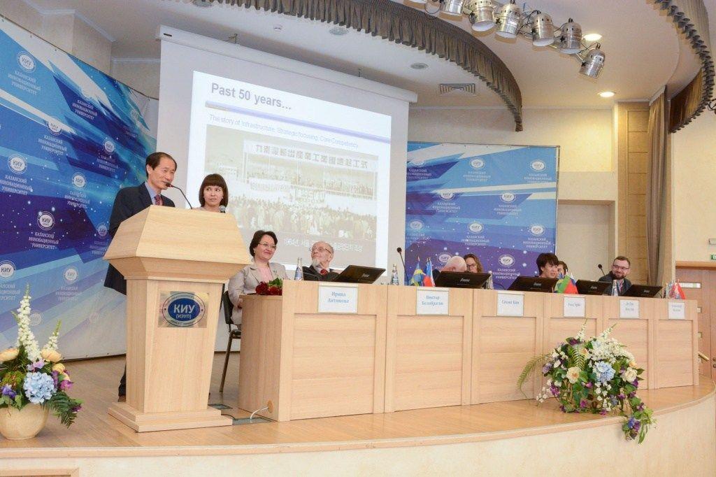 международный форум по менеджменту в КИУ (19).jpg