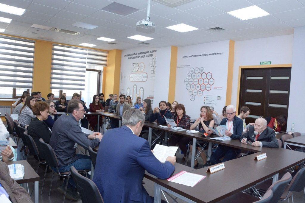 международный форум по менеджменту в КИУ (26).jpg