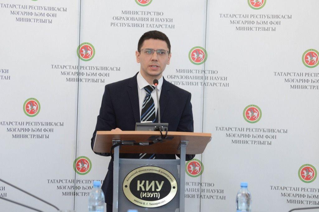 Рамис Музипов в КИУ.jpg