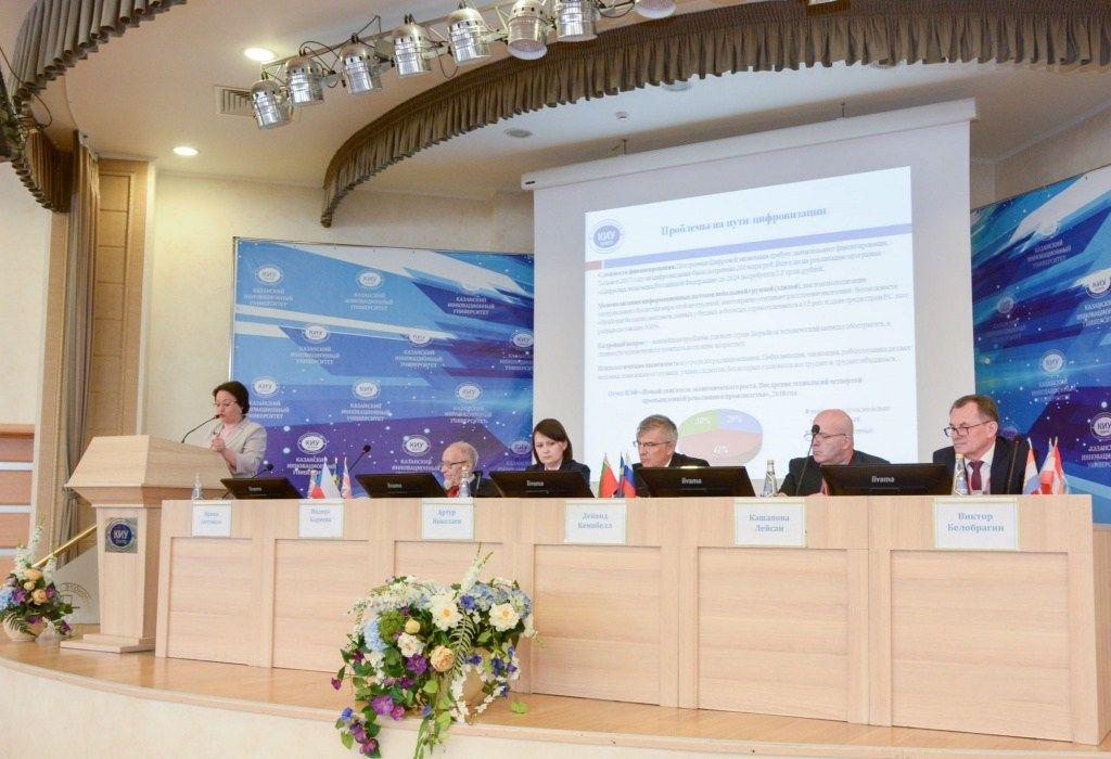 международный форум по менеджменту в КИУ (5).jpg