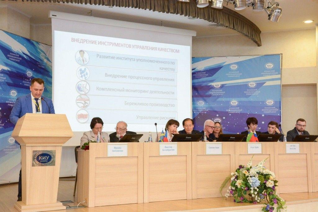 международный форум по менеджменту в КИУ (22).jpg