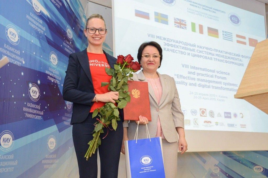 международный форум по менеджменту в КИУ (6).jpg
