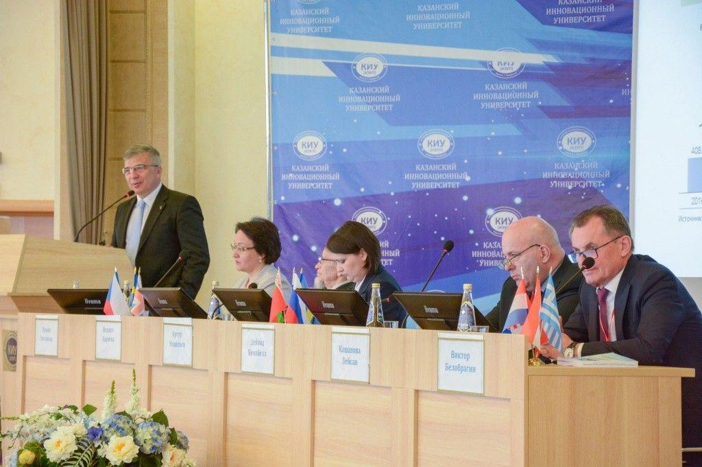 международный форум по менеджменту в КИУ (10).jpg