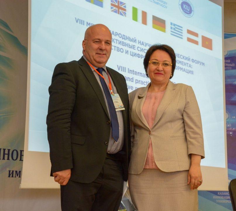 международный форум по менеджменту в КИУ (14).jpg