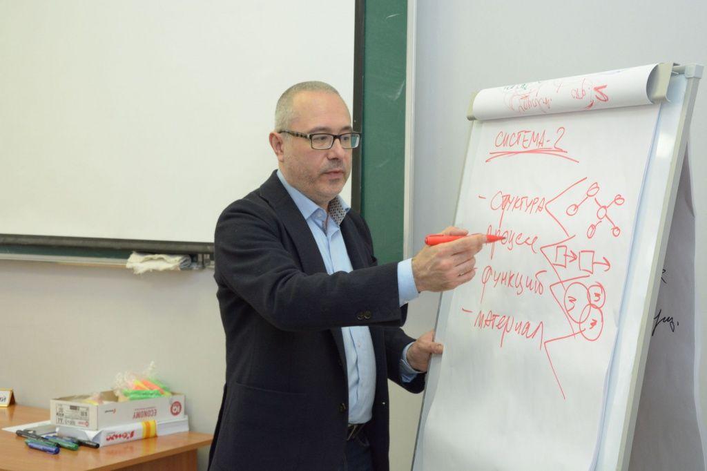 форум по менеджменту в КИУ (8).jpg