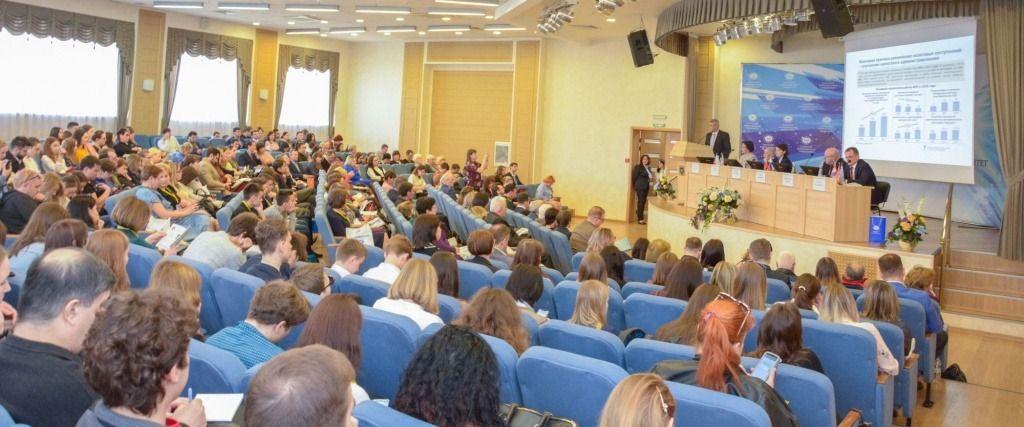 международный форум по менеджменту в КИУ (9).jpg