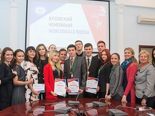 Итоги вузовского отборочного чемпионата WorldSkills в КИУ