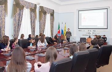 Презентация молодежной антикоррупционной программы «Не дать – не взять!» активистам Студсовета КИУ