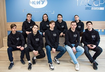 "KIU cybersport club in the final of the ""Student of the Year of Russia - 2020"""