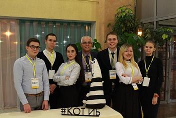 КИУ на всероссийской конференции «Код информационной безопасности»
