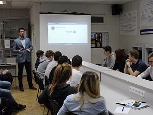 Эксперт из Москвы рассказал студентам КИУ об актуальных способах защиты информации