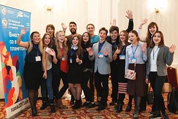 Студенты КИУ на ВФМС-2017 в Татарстане