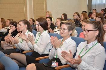 Вузовский отборочный чемпионат «Молодые профессионалы (WorldSkills Russia»)