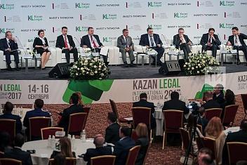 КИУ на Международном юридическом форуме Kazan Legal 2017