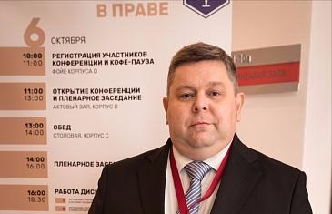 Профессор КИУ принял участие в международных юридических форумах в Белоруссии