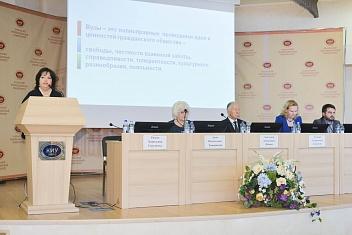 На IV Республиканском форуме СО НКО обсудили вопросы взаимодействия образования и институтов гражданского общества