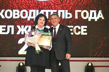 Президент Татарстана вручил ректору КИУ благодарственное письмо