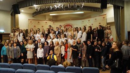 Парад талантов на Дне первокурсника колледжа КИУ